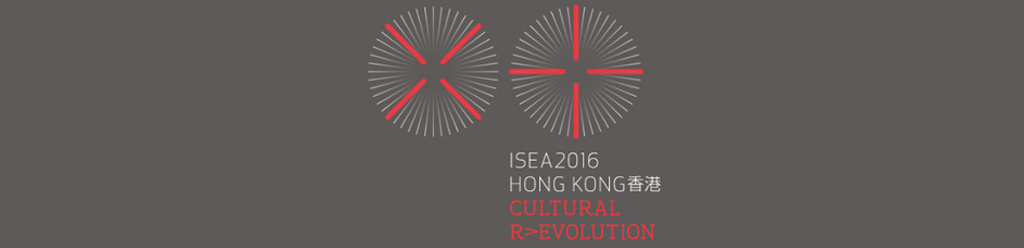 ISEA2016